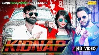Kidnap Ho Javegi   TR Music   SN Rao, Riya Rajput,   Zoya Khan, Mahesh Raghav   Haryanvi Video Songs