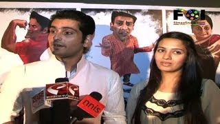 Ek Tha Tiger - First Look Launch Of 'Chal Pichchur Banate Hai'
