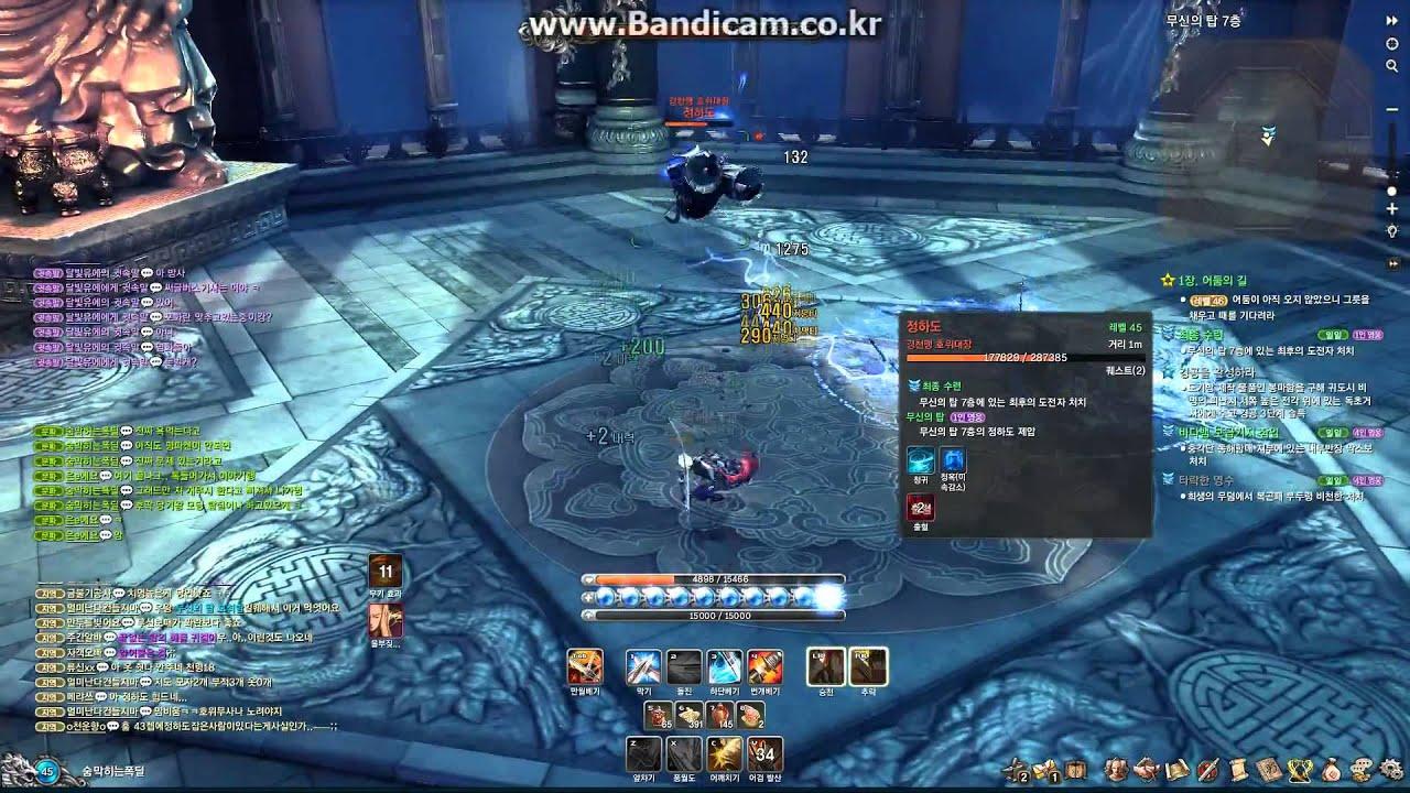 Blade soul jin blade master mushin tower final boss for Floor 5 boss map