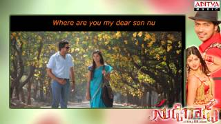 Sudigadu - Inky Pinky Full Song With Lyrics - Sudigadu Movie