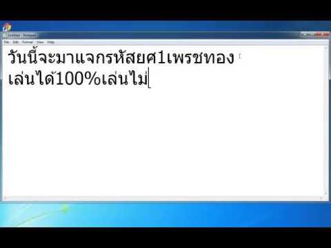 (NNG TV):Point Blank ตอน(แจกID-PBยศ3ดาว คลิกๆ!!)