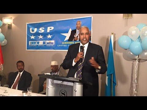 Somali News: United Somali Party,  Said Korshel (Part 1)