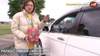 開車好幫手Papago R6600試用報告