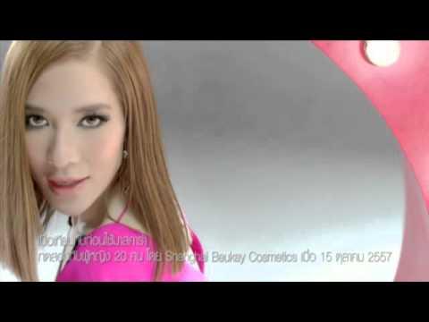Mistine product advertising | mistine cosmetics product #2