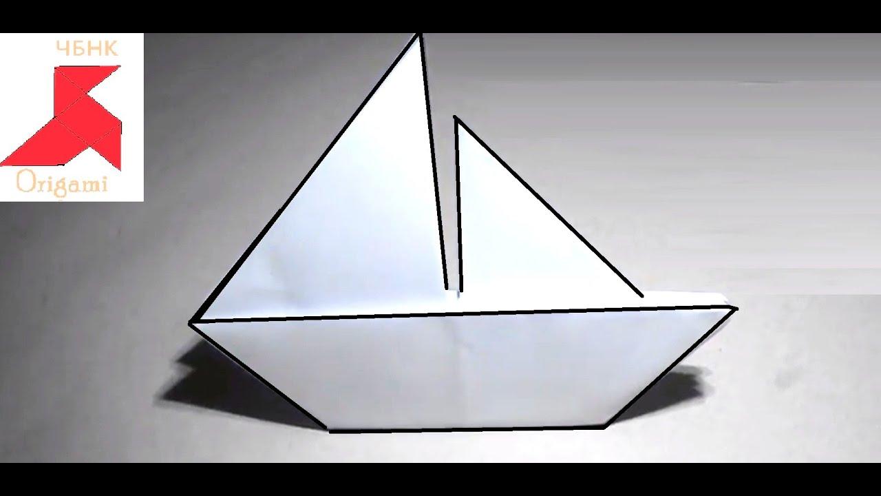 Как сделать оригами ракету из бумаги и картона своими
