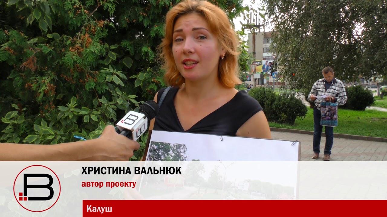 Автори презентували на вулиці Дзвонарська проекти Бюджету участі
