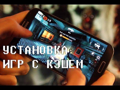 Игры с кэшем отсортированные по вашему выбору на Android