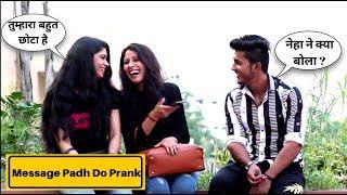 Reading Awkward || Text Messages Prank || Sam Khan