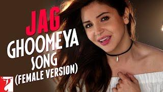 Jag Ghoomeya Song - Female Version | Sultan | Salman Khan | Anushka Sharma | Neha Bhasin