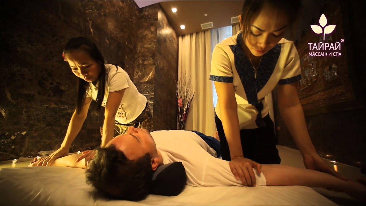 Эротические массажные салоны сургут 23 фотография
