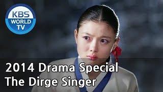The Dirge Singer | 곡비 (Drama Special / 2014.03.28)
