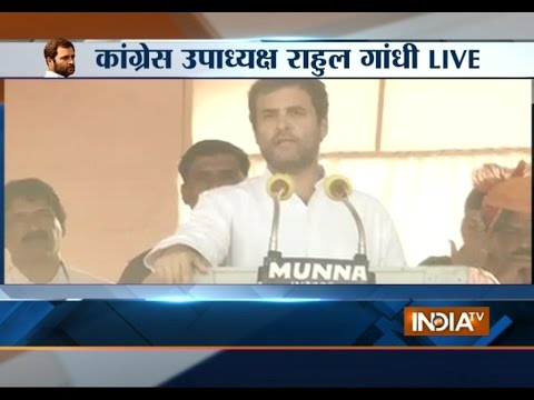 Rahul Gandhi arrives in Mhow; pays tribute to BR Ambedkar