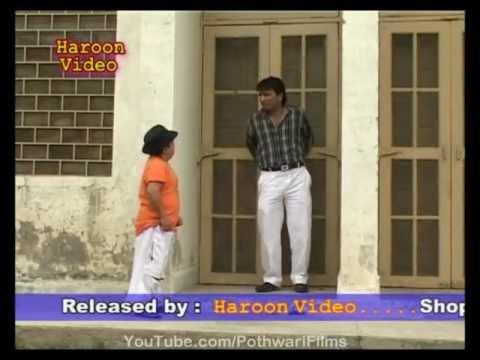 Mikki Bachao ᴴᴰ - Full Pothwari Drama video