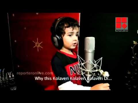 Sonu Nigams son sings Kolaveri Di Reporter HD