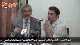 يقين| سفير ألبانيا : شعب مصر وألبانيا تجمعهم مبادىء وعادات مشتركة .
