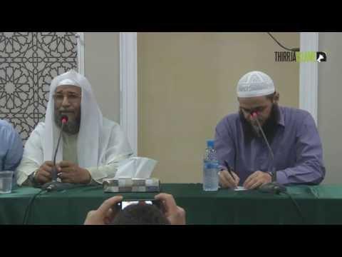 Përfundimi i jetës dhe Ringjallja Tribunë islame - Nashed Ahmed