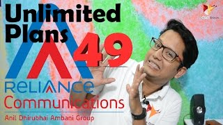 UNLIMITED FREE only for Rs.49/- | Plan Announced by Reliance Communication | Data Dock