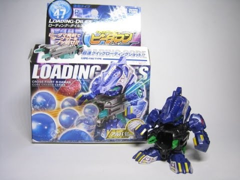 Crossfight B-Daman Loading=Diles Review