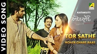 Tor Sathe Moner Ghare | Katakuti | New Bengali Movie | Video Song | Nachiketa | Silajit | Sreelekha