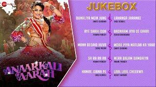 Anaarkali Of Aarah - Full Movie Audio Jukebox | Swara Bhaskar, Sanjay Mishra & Pankaj Tripathi