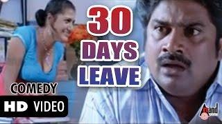 Kannada comedy scenes - 18