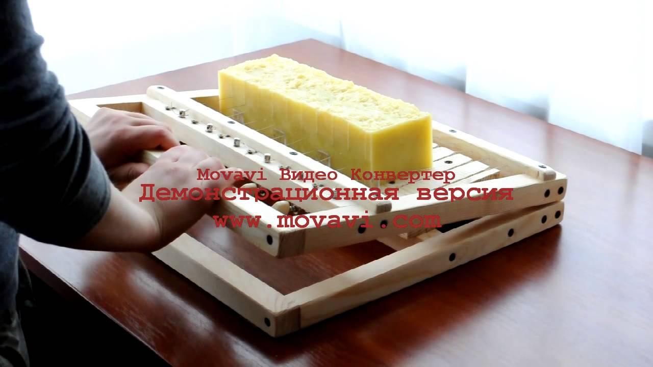 Резак для мыла сделать