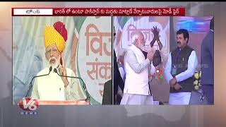PM Modi Speech At BJP Public Meeting In Tonk | Modi Says Our Fight Is For Kashmir | Rajasthan