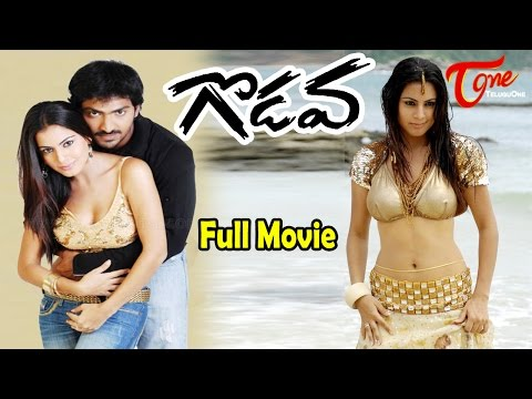 Godava - Full Length Telugu Movie - Vaibhav - Shraddha Arya