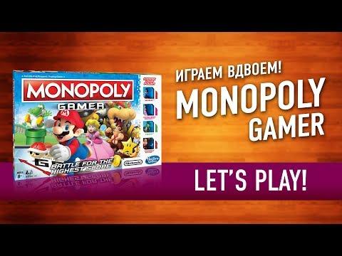 Настольная игра «МОНОПОЛИЯ. ГЕЙМЕР» Играем! // Let's play MONOPOLY GAMER board game