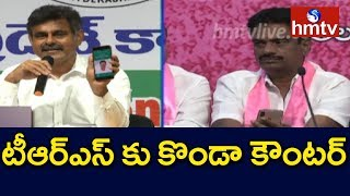 Konda Vishweshwar Reddy Counter to TRS Marri Janardhan Reddy | Konda Vishweshwar Press Meet | hmtv
