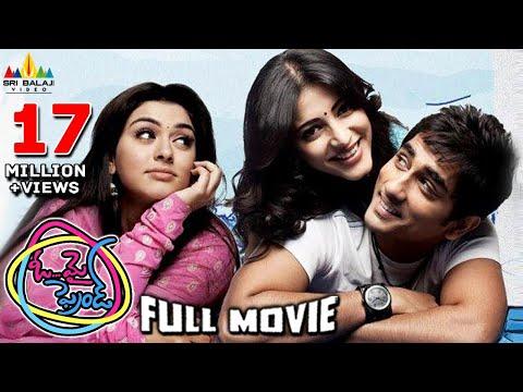Oh My Friend Telugu Full Movie || Siddharth, Shruti Hasan, Hansika || With English Subtitles