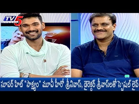 Special Live Show With Saakshyam Movie Team | Srinivas Bellamkonda | Director Sriwass | TV5 News