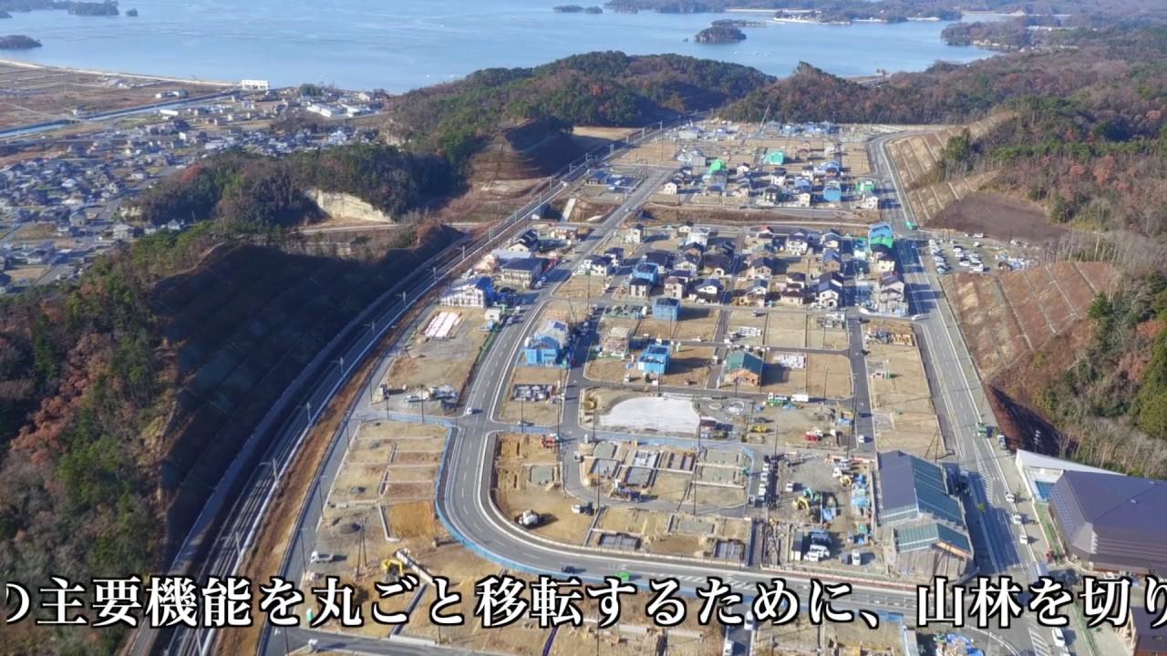 UR PRESS Vol.48 復興の「今」を見に来て! 宮城県東松島市