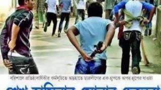 BNP BANGLADESH NEW SONG 2013