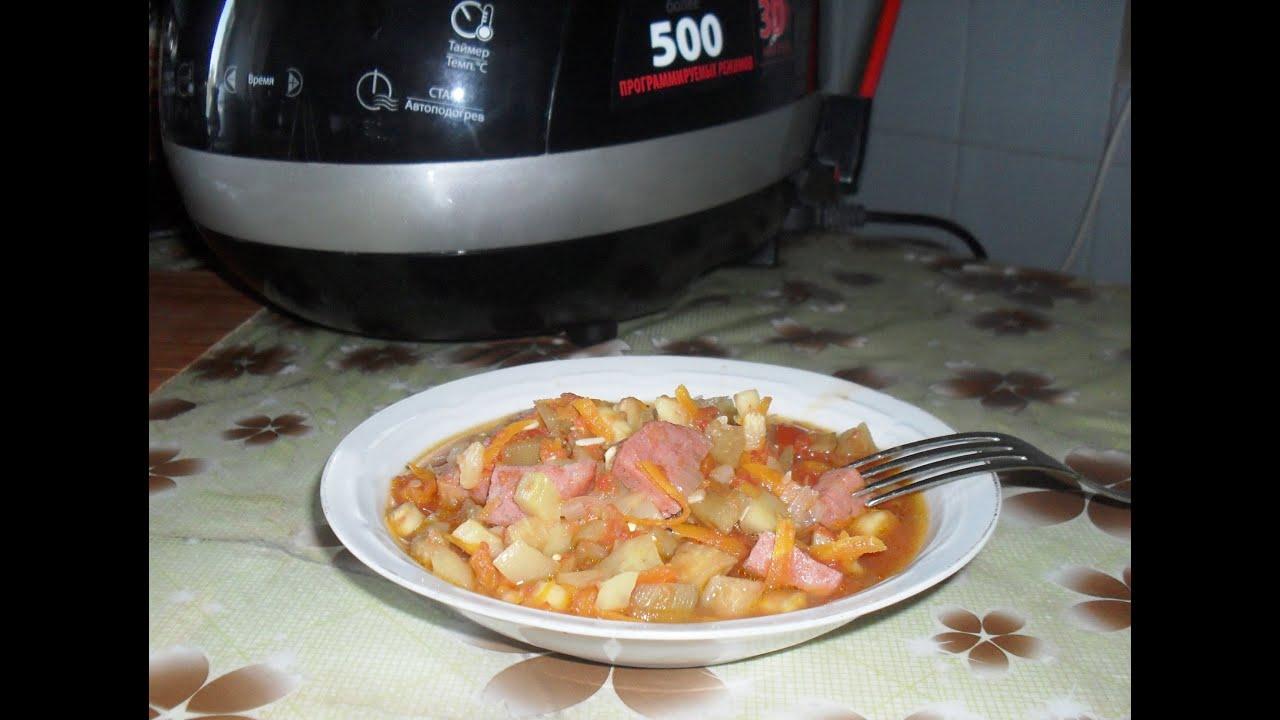 Овощное рагу с сардельками рецепт в мультиварке