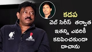 RGV Reveals Facts about Director Siddhartha | Bhairava Geetha Team Interview | Dhanajaya | Irra Mor