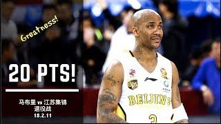 Stephon Marbury (马布里) FINAL GAME 20 pts Highlight + Retirement Ceremony! |退役战20分集锦| 18.2.11