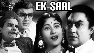 Ek Saal Full Movie | Ashok Kumar | Madhubala | Old Classic Movie