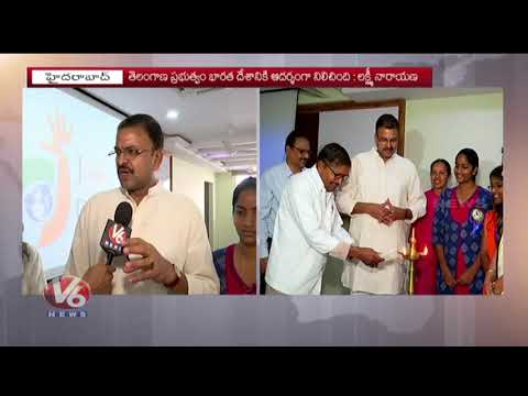 JD Lakshmi Narayana Face To Face Over Join For Development Foundation | Hyderabad | V6 News