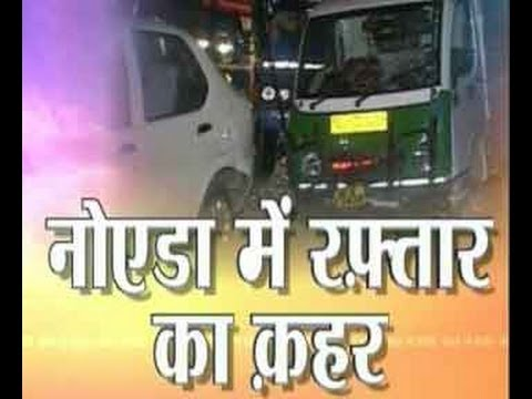 Worst road accident in Noida, 1 died