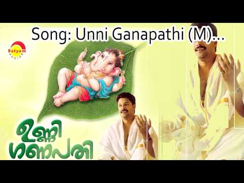 Unni Ganapathi (m)  - Unni Ganapathi video