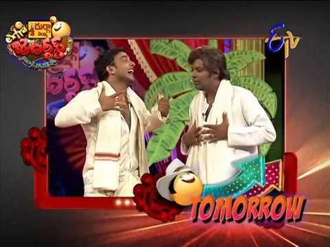 Extra Jabardasth - ఎక్స్ ట్రా జబర్దస్త్ - Promo (7th October 2014)