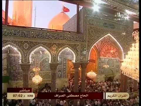 Karbala Tv - Live Quran, Adhaan And Maghrib Prayers From Roza-e-imam Hussain A.s. video