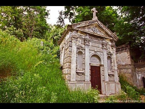 Крематорий - Фамильный вампир