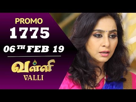 Valli Promo 06-02-2019 Sun Tv Serial Online