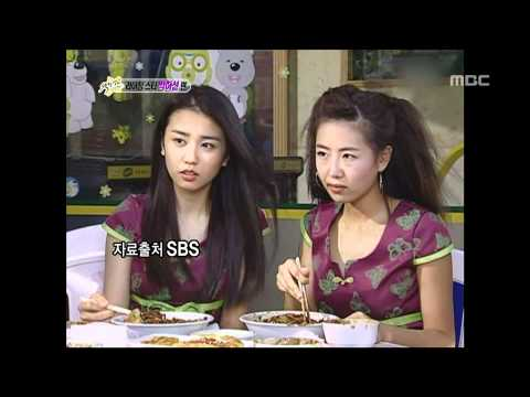 Section TV, Rising Star, Park Ha-sun #08, 라이징스타, 박하선 20111211