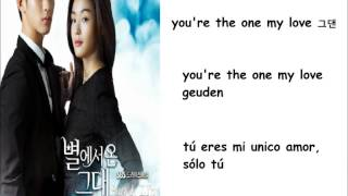 My destiny - Lyn (You Who Came From The Stars OST) [sub español+rom+han]