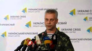 Andriy Lysenko. Ukraine Crisis Media Center, 28 of August 2014