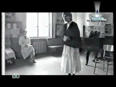 Жанна Агузарова - Яхонты