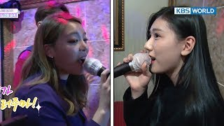 Ailee 39 S Voice Conquers Karaoke Machine Duet With Fan On The Spot Happy Together 2018 01 11